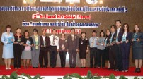 2nd National HIVQUAL Forum